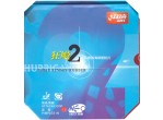 Voir Table Tennis Rubbers DHS Hurricane 2 Neo
