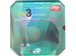 Voir Table Tennis Rubbers DHS Hurricane 3 Neo