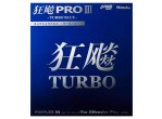 Voir Table Tennis Rubbers Nittaku Hurricane Pro 3 Turbo Bleu