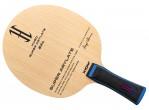 Voir Table Tennis Blades Xiom Hugo Calderano SAL